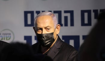 Netanyahu: Not everything he does is rotten