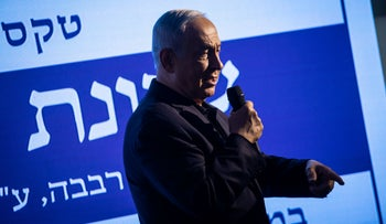 Netanyahu speaking in the West Bank on Monday.