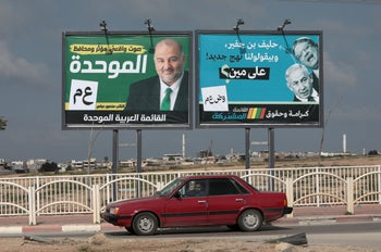 Campaign posters for Mansour Abbas' United Arab List and the Joint List in the Negev city of Rahat, this month.