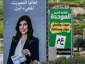 Election billboards for the United Arab List, right, and a call for the community to vote.