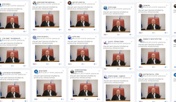 Right-wing and pro-Netanyahu accounts share an image of Supreme Court Justice and Central Elections Committee Chairman Uzi Vogelman.