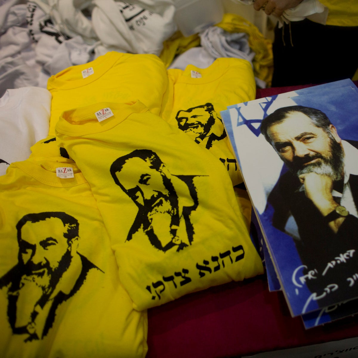 """Merchandise on sale in 2016 bearing the face of Rabbi Meir Kahane and the words """"Kahane was right."""""""