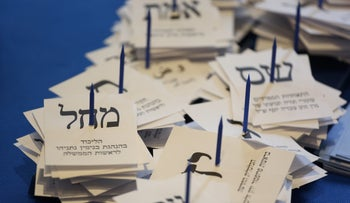 Votes being counted in Jerusalem, today.