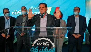 Ayman Odeh and other Joint List members following the exit polls on Tuesday