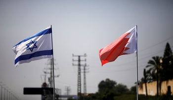 The flags of Israel and Bahrain flutter along a road in Netanya, Israel.