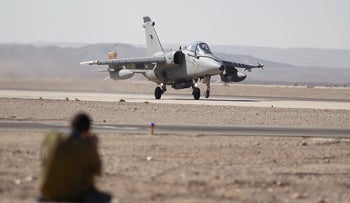 The Israeli Air Force's Ovda base in southern Israel.