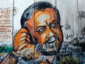 A mural of Marwan Barghouti on the West Bank separation barrier.