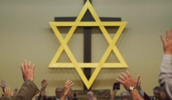 """A church in Middlesboro, Kentucky, prays to a Star of David in a still from Maya Zinshtein's documentary """"'Til Kingdom Come."""""""