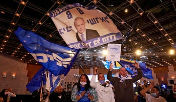 Likud party supporters wave flags bearing the face of Prime Minister Benjamin Netanyahu, last week.