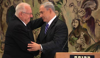Benjamin Netanyahu and President Reuven Rivlin in 2014 at the Knesset.