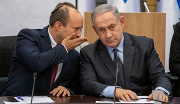 Bennett and Netanyahu during coalition talks after Israel's previous election, March 2020.