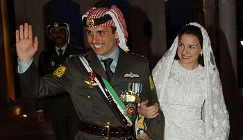 Jordan's Crown Prince Hamzah and his wife Princess Noor, upon their arrival at Zahran Palace where they celebrated their wedding ceremony in Amman, Jordan, Thursday May 27, 2004