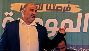 Mansour Abbas, head of the conservative Islamic Raam party, March 2021.