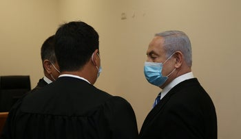 Prime Minister Benjamin Netanyahu at the beginning of his trial in the Jerusalem District Court, last year.