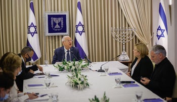 President Reuven Rivlin meets with party representatives before deciding which PM candidate to task with forming the next gov't, today.