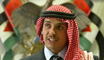 Jordan's estranged Prince Hamza, file photo from 2004.