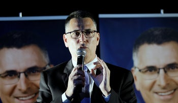 Gideon Sa'ar speaks at a New Hope party meeting, Sunday.