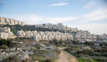 The Har Homa neighborhood south of Jerusalem's Old City.