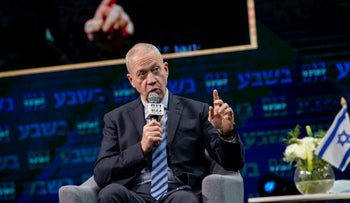 Education Minister Yoav Gallant at a conference in Jerusalem, last month.