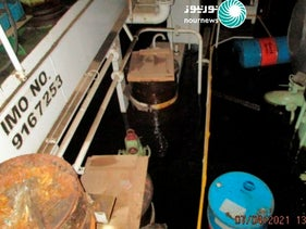 The flooded engine room of the Iranian ship the Saviz after it was attacked in Red Sea off Yemen.