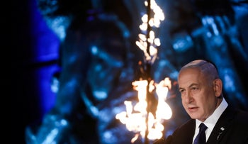 Prime Minister Benjamin Netanyahu speaking at a Holocaust Remembrance Day ceremony in Jerusalem.