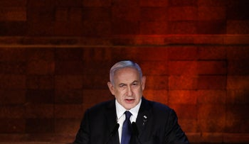 Netanyahu speaking on the eve of Holocaust Remembrance Day, in Jerusalem.