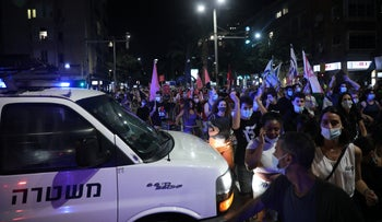The anti-Netanyahu demonstration in Tel Aviv at which the protester was attacked in October