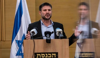 Bezalel Smotrich speaks at a Religious Zionism meeting at the Knesset this week.
