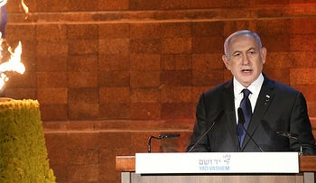 Prime Minister Benjamin Netanyahu at the Holocaust Remembrance Day ceremony Wednesday evening.