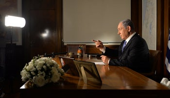 Netanyahu speaking to foreign reporters, 2015