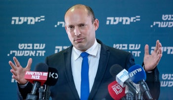 Bennett at a Yamina faction meeting, today.