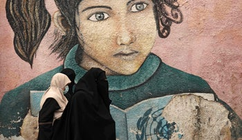 Palestinian women take part in a protest against the cuts in food aid distribution, outside the United Nations Relief and Works Agency (UNRWA) headquarters in Gaza City last month