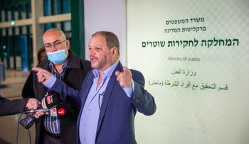 Knesset member Ofer Cassif at the Justice Ministry's police misconduct unit.