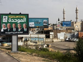 Israeli election blliboards in the Bedouin town of Rahat, last month.