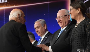 Prime Minister Benjamin Netanyahu, President Reuven Rivlin and Supreme Court Chief Justice Esther Hayut at the Israel Prize ceremony in 2019.