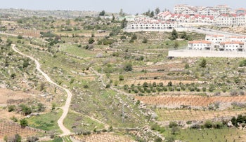 The settlement of Efrat.