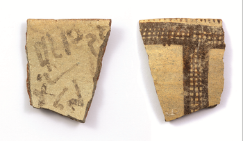Early alphabetic inscription found on a pottery sherd at Lachis