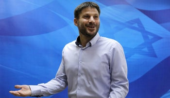 Bezalel Smotrich the Israeli transportation minister arrives to attend a weekly cabinet meeting in Jerusalem June 24, 2019