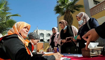 Women in Gaza registering for the Palestinian parliamentary and presidential elections, February 10.