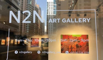 View from the street of the window of N2N Art Gallery, which was founded by Natalya Muzaleva, in Abu Dhabi