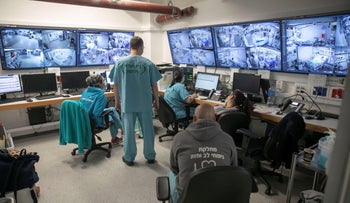 A control room monitoring patients in serious condition at the coronavirus ward in Beilinson Hospital, Rabin Medical Center, Petah Tikva, in January.