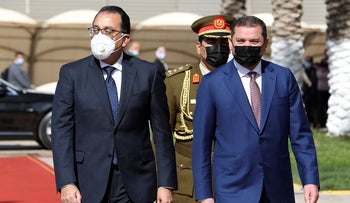 Libya's Prime Minister Abdulhamid Dbeibeh receives his Egyptian counterpart Mustafa Madbouly in Tripoli, Libya, today.