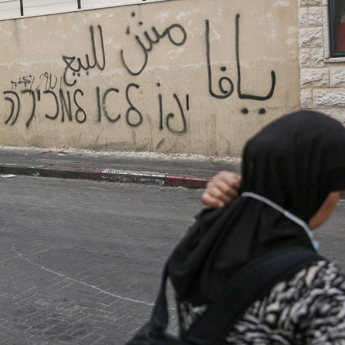 Graffiti in Jaffa reads 'Jaffa is not for sale,' two days ago.