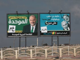 Campaign billboards of Arab-Israeli parties United Arab List and the the Joint List in Rahat, Israel, last month.