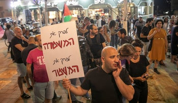 Protest in Jaffa on Monday following the arrest of two brothers who allegedly attacked a rabbi
