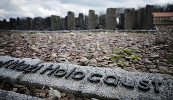 A memorial to victims of the Holocaust at the Nazi concentration camp Buchenwald near Weimar, Germany.