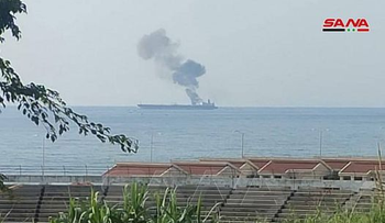 A screenshot of the alleged vessel as reported by SANA, today.