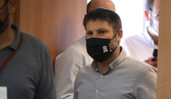 Bezalel Smotrich at a Religious Zionism meeting last week