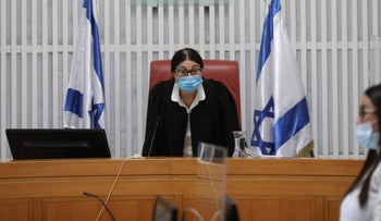 Supreme Court President Esther Hayut at a hearing, last month.