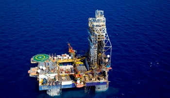 Tamar Lease natural gas rig, located 90 kilometers west of the city of Haifa, northern Israel.